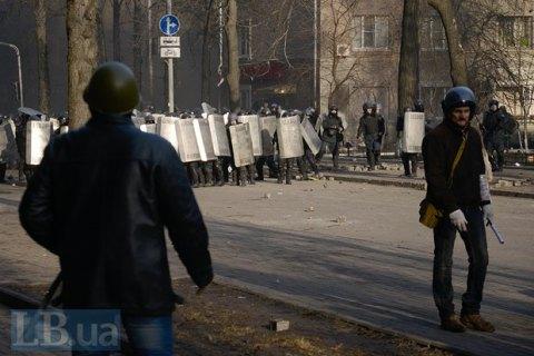 """Один из командиров """"Беркута"""" отправлен под суд по делу об избиениях 18 февраля"""