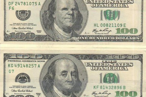«Укрсоцбанк» из-за мошенников приостановил прием валюты через банкоматы