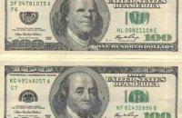 Укрсоцбанк приостановил прием валюты через банкоматы из-за мошенников