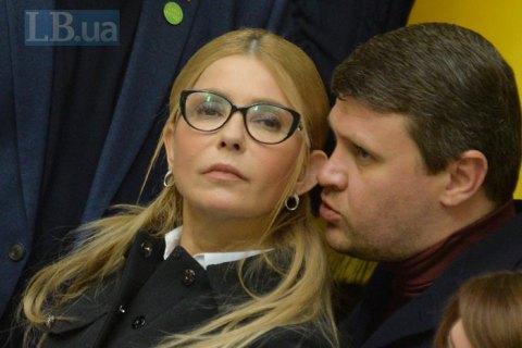 Тимошенко: Смолія потрібно було звільнити ще рік тому