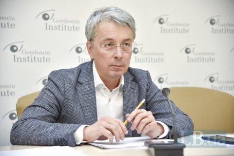 В Украине начнут работу два ведомства по охране культурного наследия