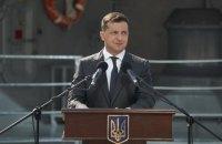 Зеленський презентував заходи до Дня Незалежності України