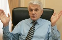 Литвин: суд может отменить политреформу-2004