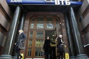 Ще один російський банк перестав кредитувати українців