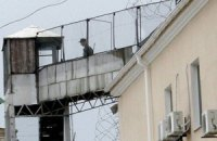 БПП предложил ужесточить условия тюремного заключения для врагов государства