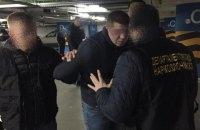 В Киеве задержали вооруженную банду наркоторговцев