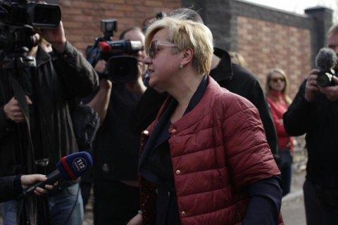 Валерія Гонтарева: «Уся ця бригада, вони не просто цькують мене, а роблять це нахабно і ще кепкують»