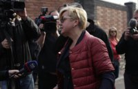 Валерія Гонтарева: «Головний, кого я підозрюю - Коломойський»