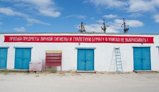 Работа Алексея Сая (Киев)