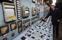 Кабмин продлил режим чрезвычайного положения в энергетике
