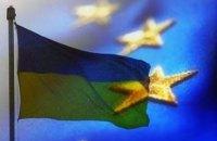 """Україна залишилася у переліку країн """"зеленої"""" зони ЄС"""