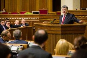 Порошенко подписал указ о праздновании 19-й годовщины Конституции