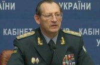 Указаний задержать Януковича в аэропорту Донецка в 2014 году не было, - Шишолин