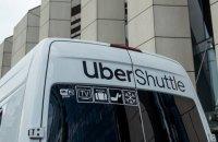 Uber запустил в Киеве маршрутки UberShuttle