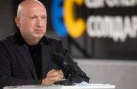 Турчинов пожаловался на плохую организацию голосования и фальсификации