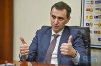 В Украине запустят сайт для записи на прививку от COVID-19