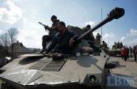Армия начала освобождение Дзержинска, над городом поднят флаг Украины (обновлено)