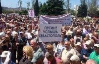 Уроки антимосковського бунту в Севастополі