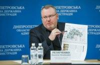2017 стал годом масштабного строительства на Днепропетровщине, - Резниченко