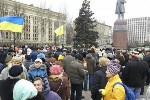 В Донецке собирают каски и респираторы для Евромайдана