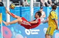 Украина впервые выиграла Евролигу по пляжному футболу