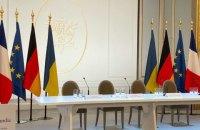 """Глави МЗС країн """"нормандської четвірки"""" провели відеоконференцію"""