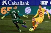 """У своєму 750-му матчі за """"Барселону"""" Мессі зробив 300-й ассист в кар'єрі"""