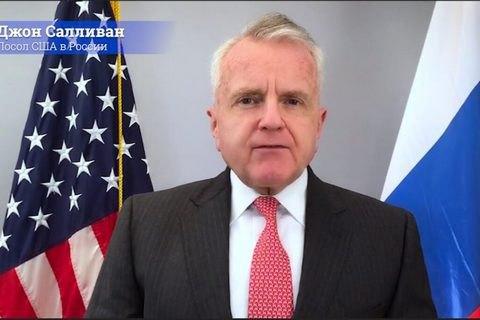 Посол США уезжает из России