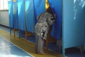 """На Волыни """"регионалы"""" провели тренинг по фальсификации выборов"""