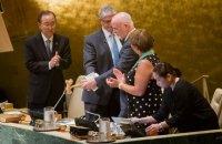 В США открылась 71-я сессия Генассамблеи ООН