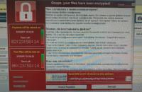 Масштабная кибератака перекинулась из Великобритании на весь мир (обновлено)