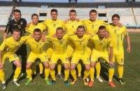 Слідом за молодіжною збірною Україна стала чемпіоном світу з футболу серед спортсменів з вадами слуху