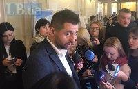 """Арахамия сообщил, что во фракцию """"СН"""" войдут два новых депутата"""