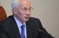 МВФ пошел на уступки Украине