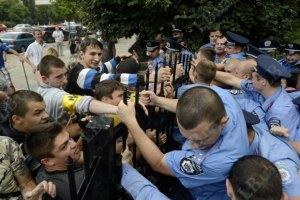 МВД собирается наказать участников штурма отделения милиции в Киеве