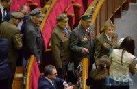 На заседание Рады пригласили ветеранов Красной армии и УПА