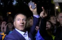 Екс-міністра Рудьковського заарештували в Москві