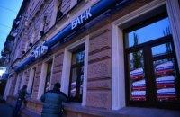 У ВТБ Банка возникли проблемы с ликвидностью