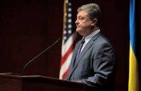 New York Times раскритиковала Порошенко за неэффективную борьбу с коррупцией