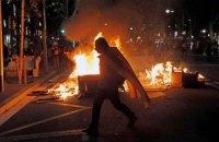 Между протестующими и полицией в Барселоне произошли столкновения