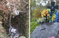 МЗС Польщі визнало осквернення могили воїнів УПА спробою підірвати добросусідські відносини з Україною