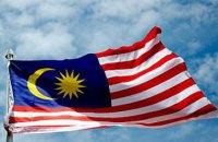 Украина и Малайзия собрались упростить визовый режим