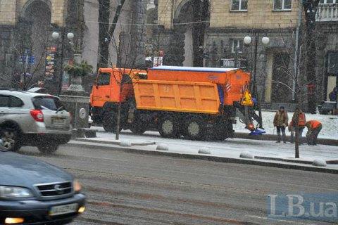 У суботу в Києві до +2 градусів