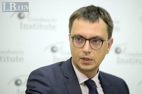 Омелян: РФ пытается разрушить экономику двух морских портов - Бердянска и Мариуполя