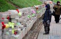 Сьогодні в Києві відзначать День гідності та свободи