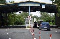 """На кордоні з Угорщиною відкрився пункт пропуску """"Дзвінкове"""""""