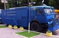 Нацгвардия заказала срочный ремонт водометов в Киеве