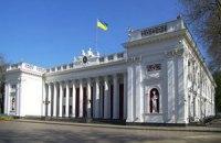 Запрет символики ОУН-УПА в Одессе опровергли