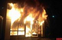 В Киеве на Караваевых дачах устроили пожар на стройплощадке