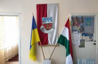 Угорщина і Україна: в боротьбі за Закарпаття